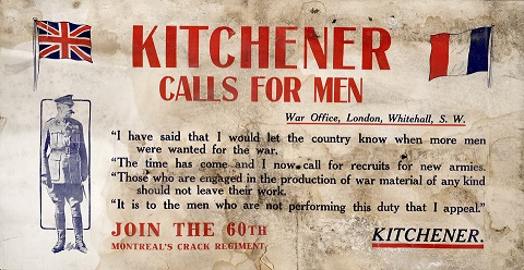 60th Recruiting Poster small